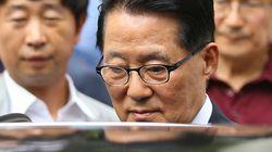 '돈 수수 혐의' 박지원 의원 2심서