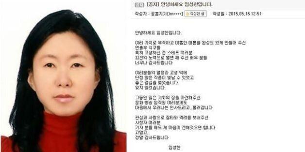 '은퇴 선언' 임성한, TV조선 예능작가로 복귀하려다