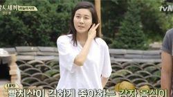 '삼시세끼' 김하늘 카드로 최고 시청률