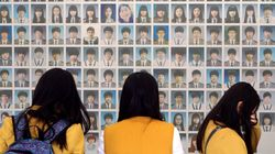 세월호 희생자 명예훼손 '일베' 회원에 벌금