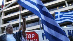 그리스, 구제 금융 '고난의 언덕' 넘을 수