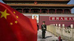 중국은 '금융
