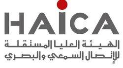 La HAICA met en garde contre l'implication de médias audiovisuels privés au profit de certains