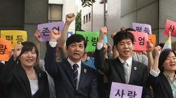 평등, 사랑, 존엄을 위한 여정이 시작되다 | 한국의 첫 동성결혼 신청사건 심문기일 쟁점