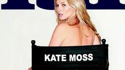 케이트 모스는 더는 누드를 찍지 않는다.