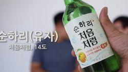 외국인이 처음 마셔본