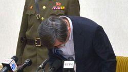 북한, 억류 중인 남한 국민 2명에 '무기징역'