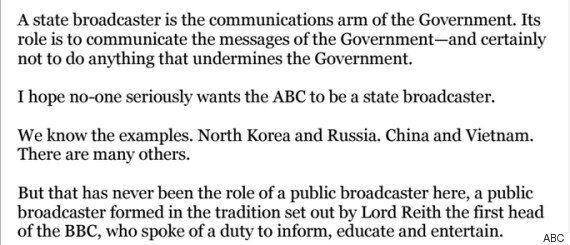 호주 ABC에게 배우는 공영방송의 진정한 의미