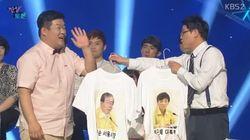 메르스 정부대처 풍자한 '민상토론', 방통심의위