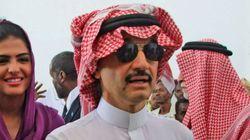 '억만장자' 사우디 왕자