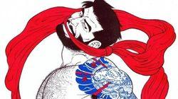 세계적인 게이 에로틱 만화가 타가메