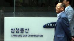 삼성의 손 들어준 법원: 엘리엇