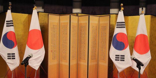 한일정상회담과 일본군 위안부