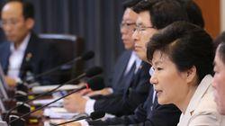 법제처가 내세운 박 대통령 국회법 거부한 4가지