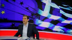 그리스 사태로 미 금리 인상 늦춰질