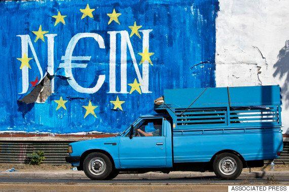 그리스, 은행 영업 중단 조치 : 디폴트