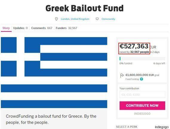 '그리스를 살리자!' 크라우드 펀딩 이틀만에 6억원