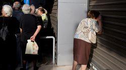 그리스가 드라크마화로 돌아갈 경우 일어날 치명적인 결과