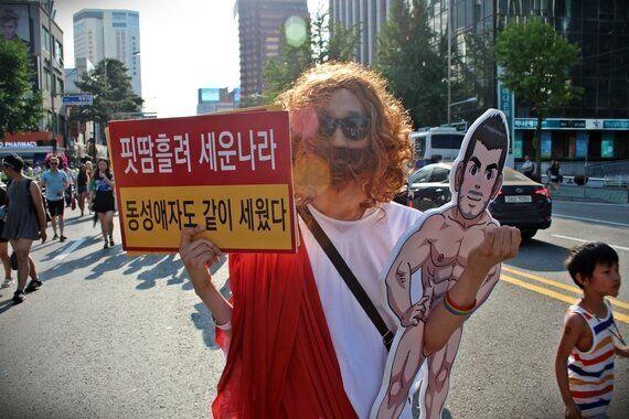 어메이징 퀴어, 어메이징