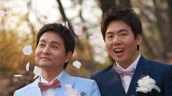 한국 LGBT를 위한 '신나는 센터'