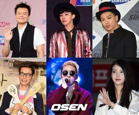 '무도-가요제', 지디태양·아이유·박진영·윤상·자이언티·혁오 '6팀