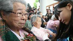 위안부 할머니, 일본 상대로 미국서 200억 원