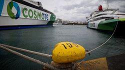 Δεμένα τα πλοία στις 24 Σεπτεμβρίου λόγω απεργίας της