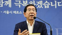'50만원 수수' 서울 구청 국장 해임, '박원순법' 첫