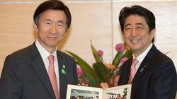 한국과 일본, 한 걸음씩만 더