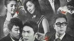 [온라인TV리포트] 역대 최강 두뇌들의 왕중왕전에 들뜬
