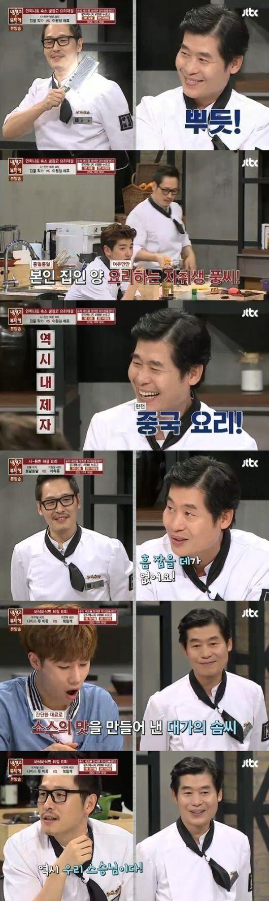 [TV어게인] '냉장고' 이연복·김풍, 극한상황에 더 강한