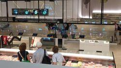 미래의 슈퍼마켓은 스토리를