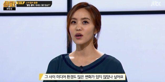 '썰전'의 예능심판자 코너