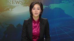 김주하, MBN 메인뉴스 진행