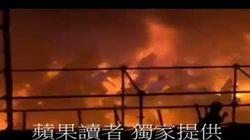 타이베이 워터파크서 폭발로 474명