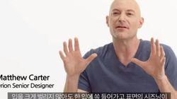 애플을 패러디한 한국의 과자