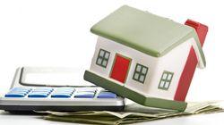 은행 주택담보대출 평균금리 2%대