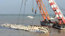 침몰 나흘만에 인양된 중국