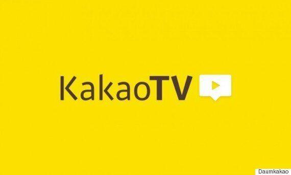 카톡에서 동영상 본다 : '카카오TV'