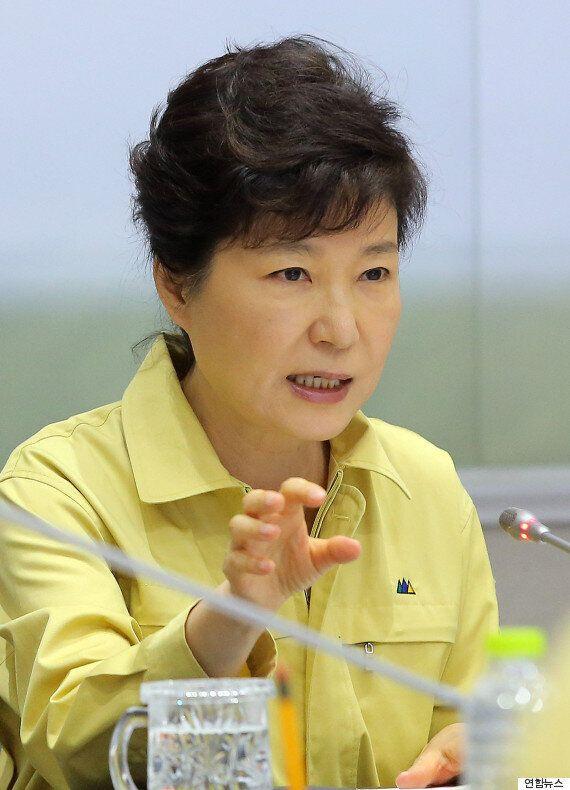 박근혜 대통령 번역기가