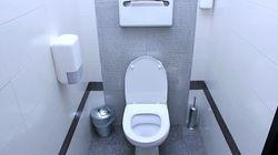 직장에서 센스 있게 화장실 이용하는 법