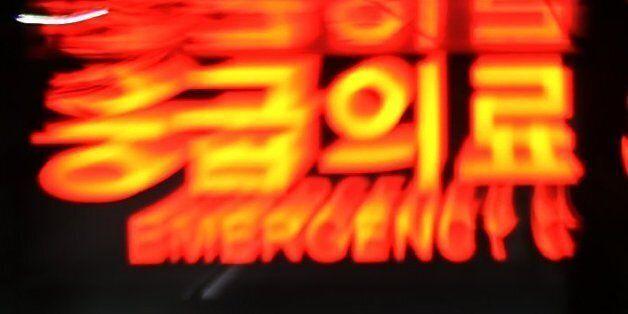 강남 세브란스서 탈출 소동 벌인 141번
