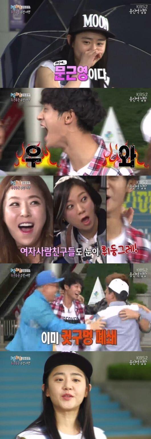 '1박2일' 문근영, 등장만으로 녹화장 초토화..멤버들