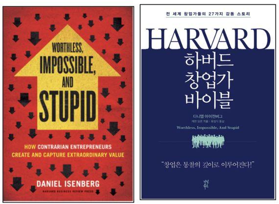 하버드, 스탠포드, MIT에 참 약한 우리들의