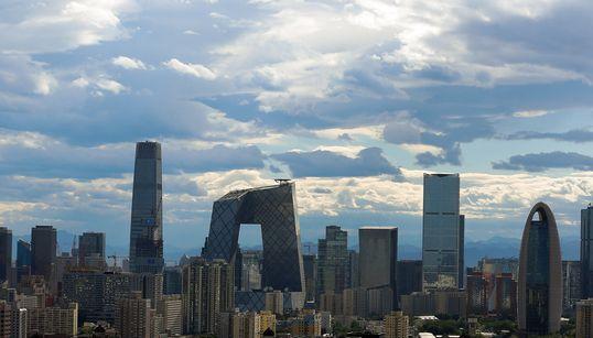 베이징의 하늘은 67일째 푸르다(사진,