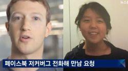 '천재소녀' 무더기 오보, 사과한 언론과 아닌 언론