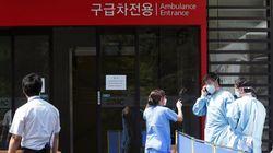 메르스 환자 8명 늘어 총 95명, 사망자 1명 추가