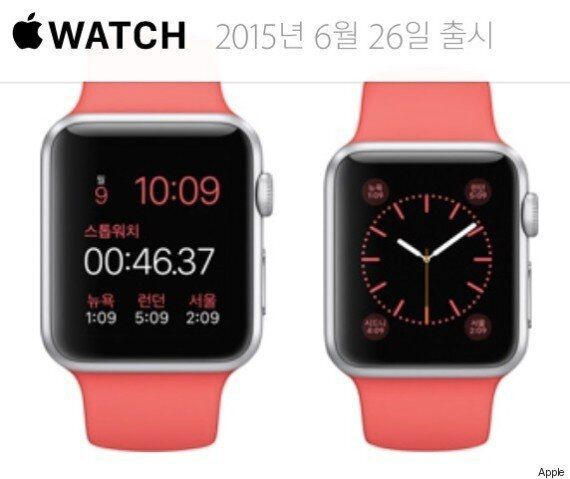 애플워치 한국 출시 확정 : 6월26일