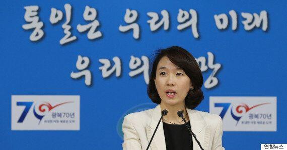 북한, 우리 국민 2명 판문점 통해