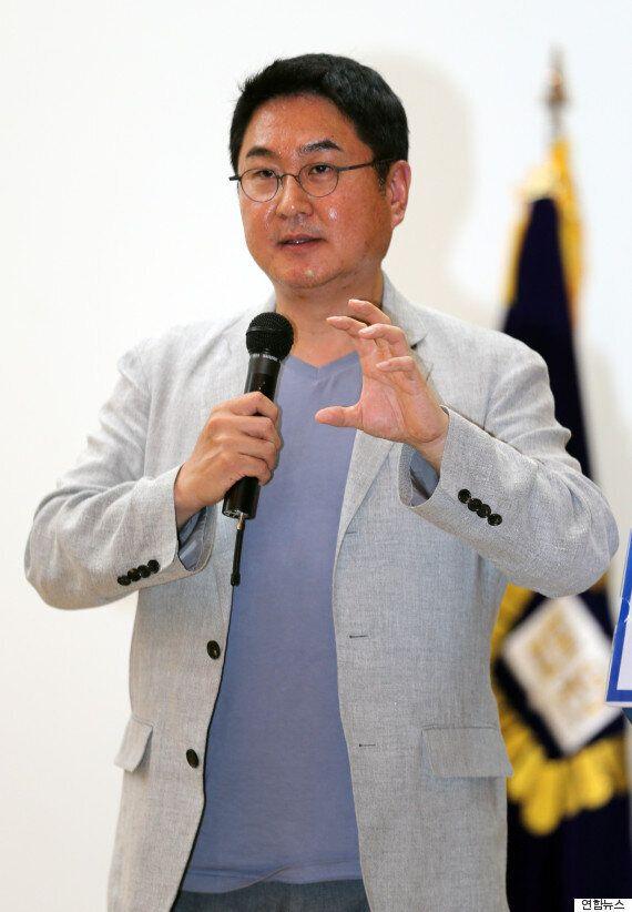 국세청, 다음카카오 세무조사